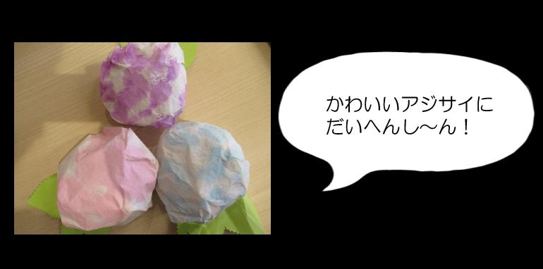 りす組 ぽんぽんタンポ楽しいな!03